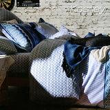 《KOSNEY 漫步雲端》雙人精梳棉四件式兩用被床包組