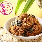 【梓官區漁會】漁婦家餚-紅目鰱鬆 160g