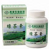 長庚生物科綠茶素90粒/瓶 降火氣、口氣清新