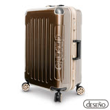 Deseno 皇家鐵騎-28吋PC鏡面碳纖維紋鋁框行李箱(咖啡)