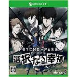 普雷伊 XBOX ONE PSYCHO-PASS 心靈判官:沒有選擇的幸福 亞洲中文版