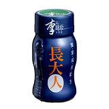 李時珍 長大人(男生)50mlX15罐+成長鈣錠90錠/瓶 添加田中寶配方 新配方升級版