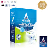 【Astonish英國潔】雙效超活氧酵素馬桶清潔錠(25gx5/盒x1)