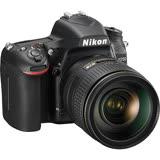 Nikon D750 24-120mm F/4G ED VR 單鏡組(公司貨)-送32G+專屬電池+相機包+鋼化玻璃貼+快門線+遙控器+HDMI線+減壓背帶+UV保護鏡+大清潔組