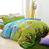 美夢元素 森林王國 天鵝絨雙人四件式 全鋪棉兩用被床包組
