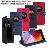 CB ASUS ZenFone 2 Laser ZE550KL 5.5吋 浪漫紋路透視皮套