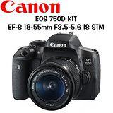 CANON EOS 750D 18-55mm STM (公司貨)-送32G+原廠電池*1+熱靴蓋+防潮箱+ UV保護鏡+減壓背帶+快門線+遙控器+吹球清潔組+保貼