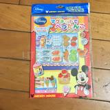 迪士尼 米奇超市購物 阿卡將 磁鐵書磁性貼紙書 日本原裝正品