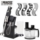 《PRINCESS》荷蘭公主手持式調理攪拌棒-旗艦組(221203plus)/贈媽媽袋