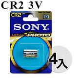 【SONY 日本大品牌】SONY CR2 CR2A 3V 一次性鋰電池 拍立得 Mini 25 50 50S 90 FUJI SP1 MP70 MP300適用 (4入)