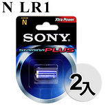 【SONY 日本大品牌】SONY LR1 N Size (N-LR1) 高效能5號鹼性電池1.5V(2入)