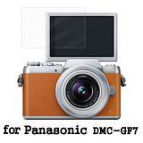 D&A Panasonic Lumix DMC-GF7相機專用日本原膜HC螢幕保護貼(鏡面抗刮)