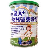 『美好人生』比爾A+幼兒營養穀奶(900g/罐)