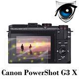 D&A Canon PowerShot G3 X 相機專用日本9抗藍光疏油疏水增豔螢幕貼