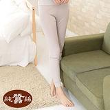 岱妮蠶絲 - (AC6359E)輕柔束口衛生長褲/42針雙面70G (銀灰)