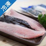台南無刺虱目魚肚1包(170g±5%/包)