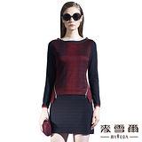【麥雪爾】層次感方塊紅壓摺連身洋裝