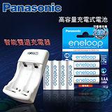 Panasonic eneloop低自放鎳氫4號800mAh 充電電池(4顆入)+TOP智能雙迴充電器 充電組合