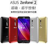 ASUS 華碩 ZenFone2 ZE551ML Z3580 4G/64G 5.5吋 LTE智慧手機(銀灰/金色)-【送華碩原廠背蓋+保護貼+USB隨身燈+觸控筆】