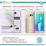 NILLKIN Samsung Galaxy S6 edge+ / S6 edge Plus G928F 超清防指紋保護貼 - 含背貼套裝版