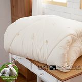LUST寢具【美麗諾新生小羊毛被】4.5X6.5單人