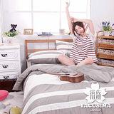 【日本濱川佐櫻-精彩.灰】單人三件式彩拼設計被套床包組