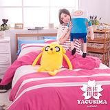 【日本濱川佐櫻-精彩.粉】雙人四件式彩拼設計被套床包組