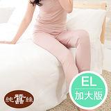 岱妮蠶絲 - (AC6359E)輕柔束口衛生長褲/42針雙面70G (珠粉)加大EL