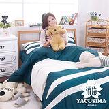 【日本濱川佐櫻-精彩.綠】雙人四件式彩拼設計被套床包組
