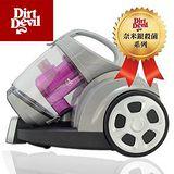 DirtDevil DirtDevil Centino Plus 奈米銀殺菌 雙杯集塵吸塵器 M2991-2