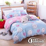 【法國Jumendi-童話年代】台灣製雙人四件式特級純棉床包被套組