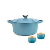LE CREUSET 琺瑯鑄鐵圓鍋 18cm(礦石藍)鋼頭 +贈品 瓷器小烤皿2入(加勒比海藍)