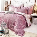義大利La Belle《傾城紫戀》雙人天竹緹印花四件式防蹣抗菌舖棉兩用被床包組