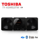 【TOSHIBA】CD/MP3/USB/藍芽組合音響 (TY-ASW810TW)