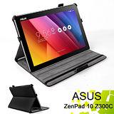 ASUS 華碩 ZenPad 10 Z300C Z300CL 專用薄型可手持帶筆插平板電腦皮套 保護套