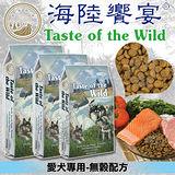 海陸饗宴》愛犬專用太平洋燻鮭幼犬無穀配方400g 送試吃包