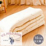 【名流寢飾】U.S.POLO.馬來西亞進口純天然乳膠床墊.厚度10cm-加大單人