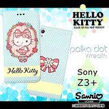 三麗鷗授權正版 Hello Kitty 凱蒂貓 Sony Xperia Z3+ E6553 彩繪磁力書本皮套(水玉花邊)