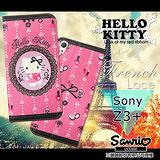 三麗鷗授權正版 Hello Kitty 凱蒂貓 Sony Xperia Z3+ E6553 彩繪磁力書本皮套(法式蕾絲)