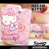 三麗鷗授權正版 Hello Kitty 凱蒂貓 iPhone 6/6S i6S 4.7吋 彩繪磁力書本皮套(甜點SWEET)