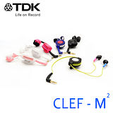TDK CLEF-M2 耳道式捲線耳機