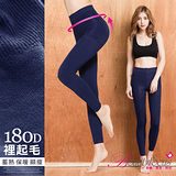 【BeautyFocus】180D裡起毛機能保暖九分褲襪-5409深藍