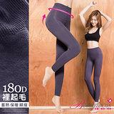 【BeautyFocus】180D裡起毛機能保暖九分褲襪-5409紫灰