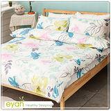 【eyah】雙人四件式精梳純棉被套床包組-LV夢幻花園-悠藍