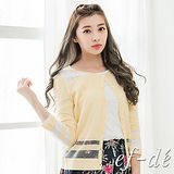 【ef-de】GO獨有 橫紋下襬肩網紗拼接長袖罩衫外套(淺黃)
