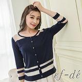 【ef-de】GO獨有 橫紋下襬肩網紗拼接長袖罩衫外套(深藍)