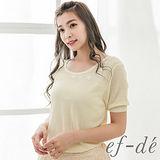 【ef-de】激安 甜美小花珠珠裝飾微透針織短袖上衣(黃)