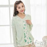 【ef-de】激安 清純小花珠珠裝飾微透針織罩衫外套(果綠)