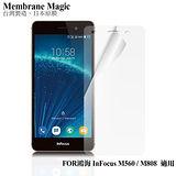 魔力 富可視 InFocus M560 / M808 高透光抗刮螢幕保護貼