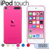 Apple iPod Touch 32GB 第六代 (粉紅色)(台灣公司貨)(MKHQ2TA/A)【贈專用充電器+多功能電子觸控筆】